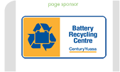 Battery Recycling Centre